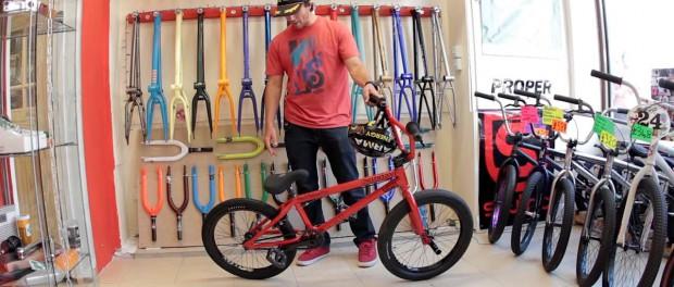 BMX – Gary Young – Bike Check