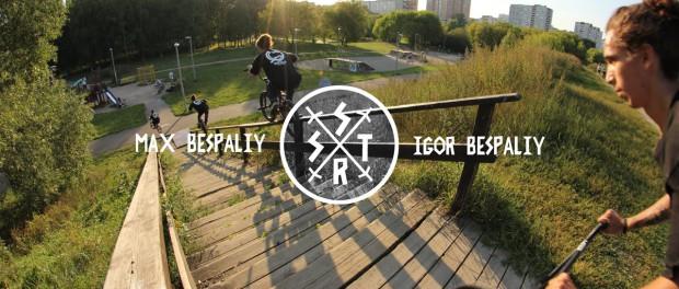 BMX – Twin Ukranian Brothers MAX х IGOR for Stress BMX