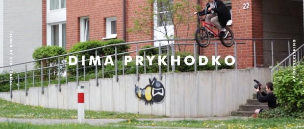 Dima Prykhodko WETHEPEOPLE 2014