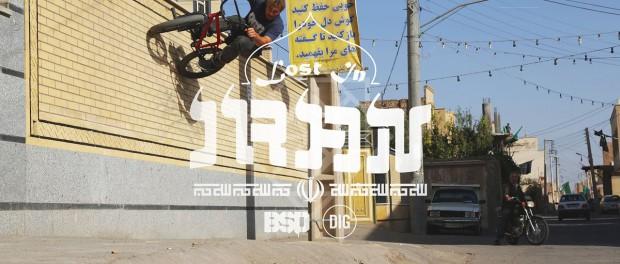 DIG BMX X BSD – LOST IN IRAN