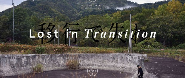 Lost in Transition – The Search For The Death Bowl – DIG BMX