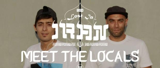 Meet the Iran BMX locals – DIG X BSD