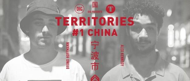 Alex Kennedy & Bruno Hoffmann  – DIG BMX X ECLAT Territories #1 Ep1
