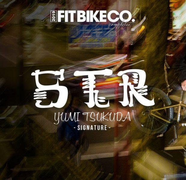Fitbikeco. Yumi Tsukuda – Signature STR (2019)