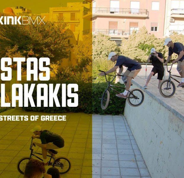 Kostas Manolakakis smooth style in the Greek streets – Kink BMX