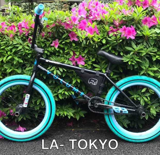 My New BMX Bike Setup (Japan Trip)