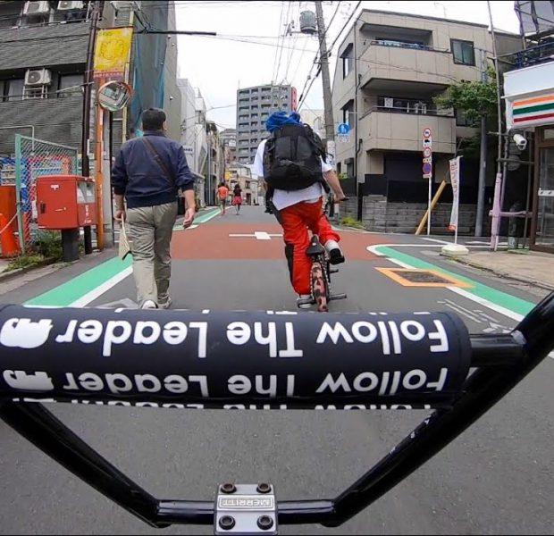 Riding BMX in Tokyo, Japan!