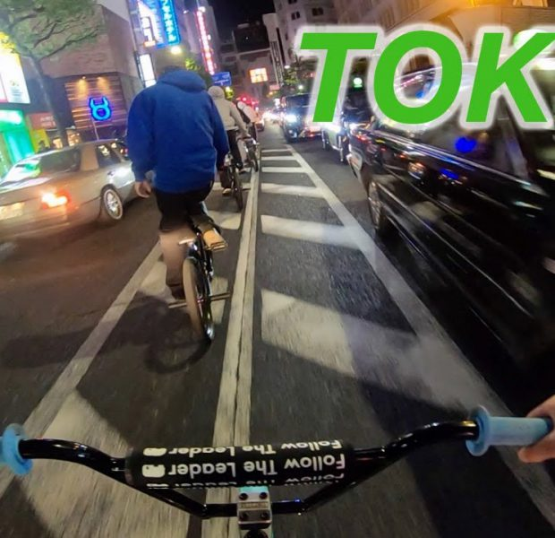 TOKYO NIGHTS *BMX*
