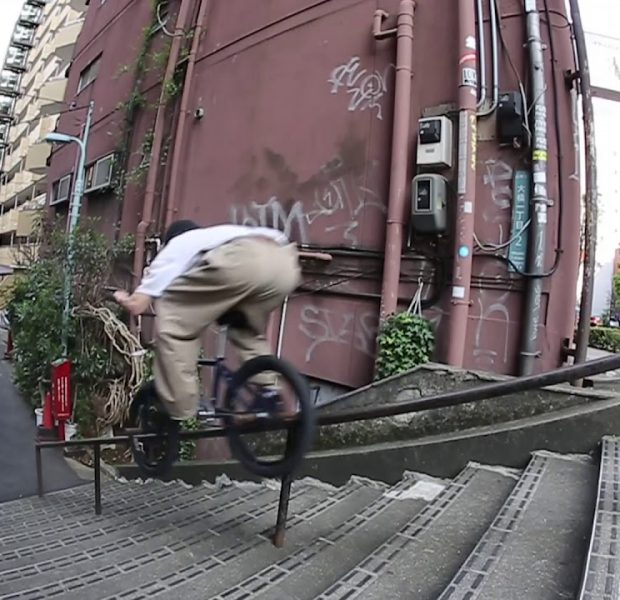 YUMI TSUKUDA'S SIG. FITBIKECO. FRAME OUT NOW!