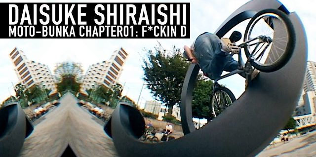 JAPANESE-SPOT-GENIUS-DAISUKE-SHIRAISHI-MOTO-BUNKA-CHAPTER-01